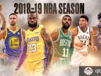 nba常规赛开赛时间 NBA揭幕战时间2018-19赛季NBA常规赛什么时候开始
