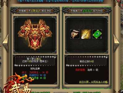 资深传奇玩家分享37wan武易游戏心得 37wan武易