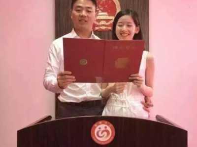 刘强东奶茶领证 刘强东与奶茶妹妹已领证结婚