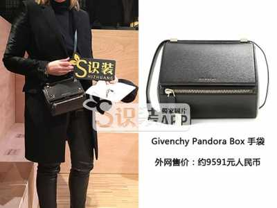 Givenchy秀场外潮人们最爱背的包我们都给你翻出来 纪梵希运动裤街拍
