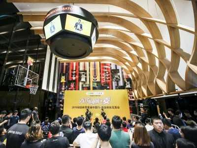 亮相亚朵篮球酒店与粉丝互动 麦迪中国行