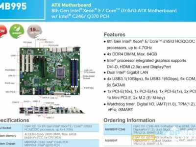 Intel新嵌入式主板曝光 hm370