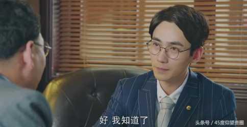甜甜小管家 翻手男覆手女 镇魂电视剧百度云