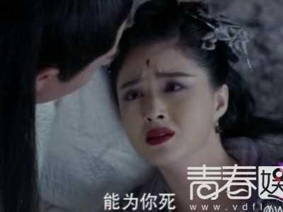 华妃怎么死的 曾救场赵丽颖令其承认前男友是霍建华