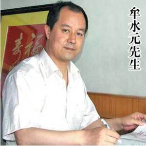 小池里奈oqt040 青山葵LUNE-008 水元优奈种子magnet