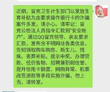 和中国移动对接短信平台 中国移动短信