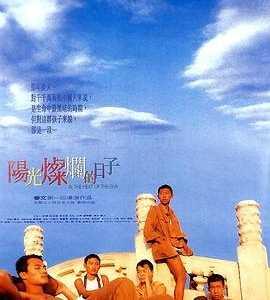 冯小刚Xiaogang Feng的全部作品 冯小刚的作品