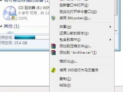 Win7共享文件夹能读取不能写入的解决方法 共享读取文件有影响吗
