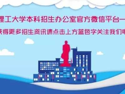 机械工程学院赴山西省运城市开展招生宣传工作 运城工学院