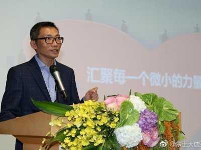2015年9月9日 #中国首个互联网公益日诞生