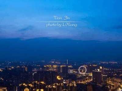 天津在全国的综合排名 天津综合实力在全国排名第几名