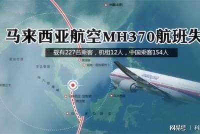 失踪飞机最新消息 飞机失踪事件最新消息