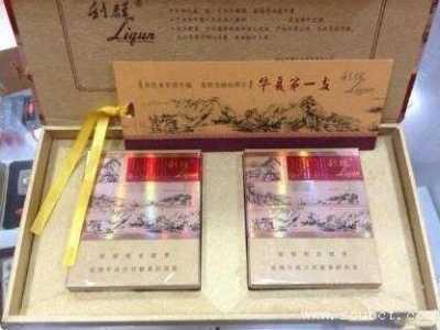 利群香烟 中国最贵的香烟