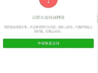 网名测试 微信域名检测实现