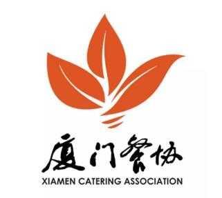 厦门美食协会 厦门市餐饮行业协会将组团参加2019厦门国际粮博会