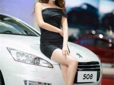 一天最高收入500元 哈尔滨车展工作证