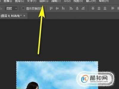 ps怎么让图片铺满 在ps软件怎么可以让图片的边缘