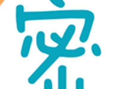 天然むすめ12人2018最新作品 天然むすめ12人番号10musume-060811 01封面