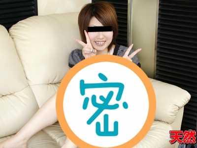 magnet磁力链接下载 青井可奈番号10musume-120910 01