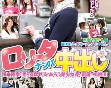 BT种子下载 作品番号iene-010