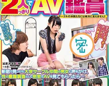 番号iene-844在线观看
