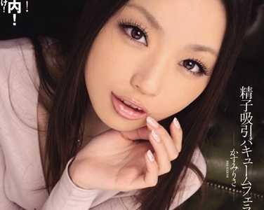 霞理纱作品大全 霞理纱番号iptd-865封面