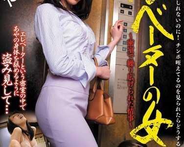 相川志穗作品番号juc-531在线播放