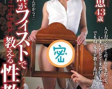 BT种子下载 矢部寿惠番号oba-046