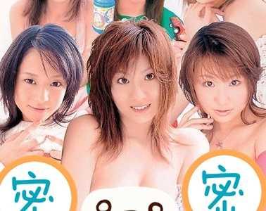 magnet磁力链接下载 女优6人番号onsd-054