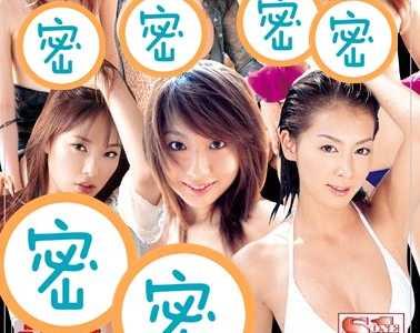 BT种子下载 女优21人onsd系列番号onsd-106