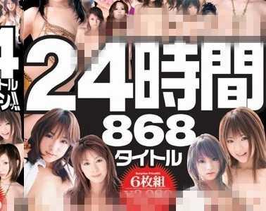GIRLS番号onsd-161封面 S1 GIRLS所有封面大全 S1