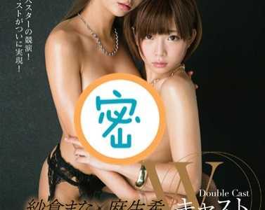 麻生希所有作品下载地址 麻生希番号star-507封面
